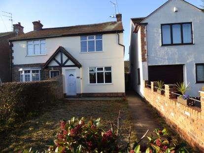 3 Bedrooms Semi Detached House for sale in Attenborough Lane, Beeston, Nottingham