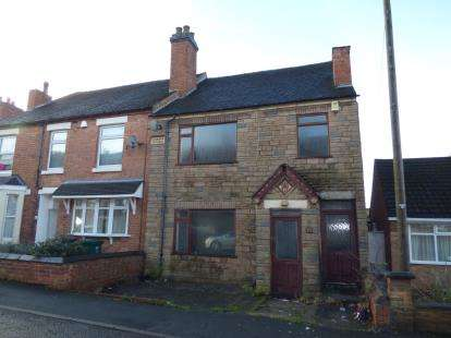4 Bedrooms End Of Terrace House for sale in Stanhope Road, Swadlincote, Derbyshire