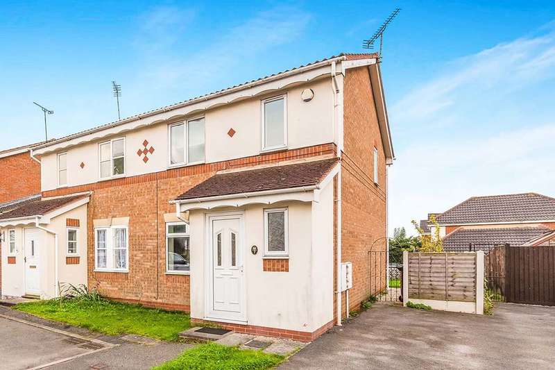 3 Bedrooms Semi Detached House for sale in Old Quarry Close, CHESTERFIELD, S43