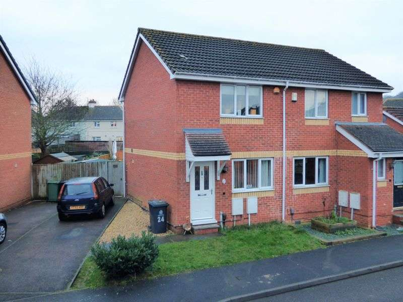 2 Bedrooms Semi Detached House for sale in Barnfields, Gloucester