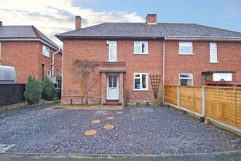 3 Bedrooms Semi Detached House for sale in Alexander Close, Catshill. Bromsgrove
