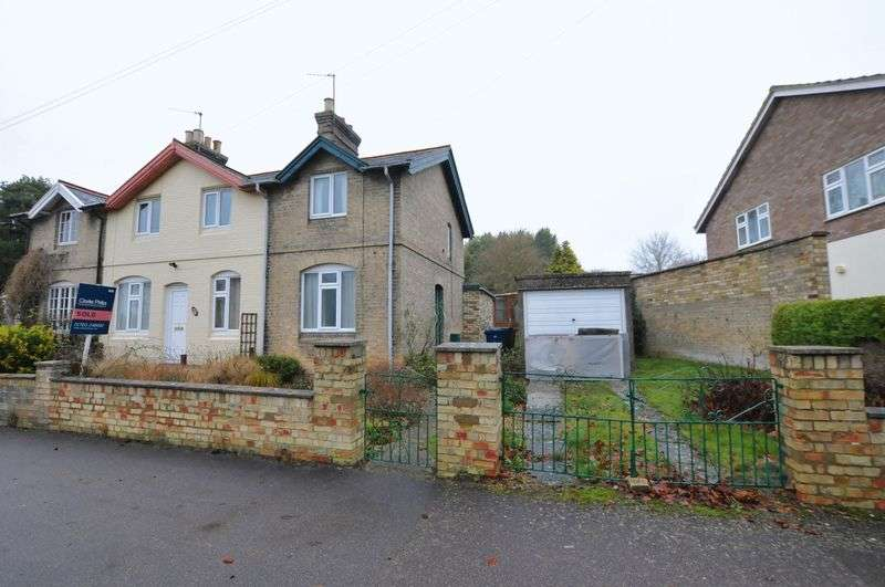2 Bedrooms Terraced House for sale in High Street, Coton