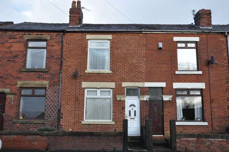 2 Bedrooms Terraced House for sale in Chorley Road, Heath Charnock