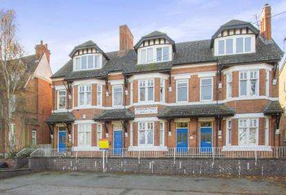 1 Bedroom Flat for sale in Ashleigh Court, Stoneygate Road, Leicester, Leicestershire