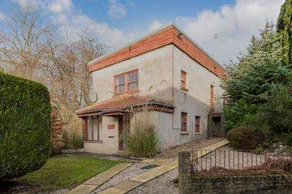 2 Bedrooms Detached House for sale in Low Craigton, Milngavie, Glasgow