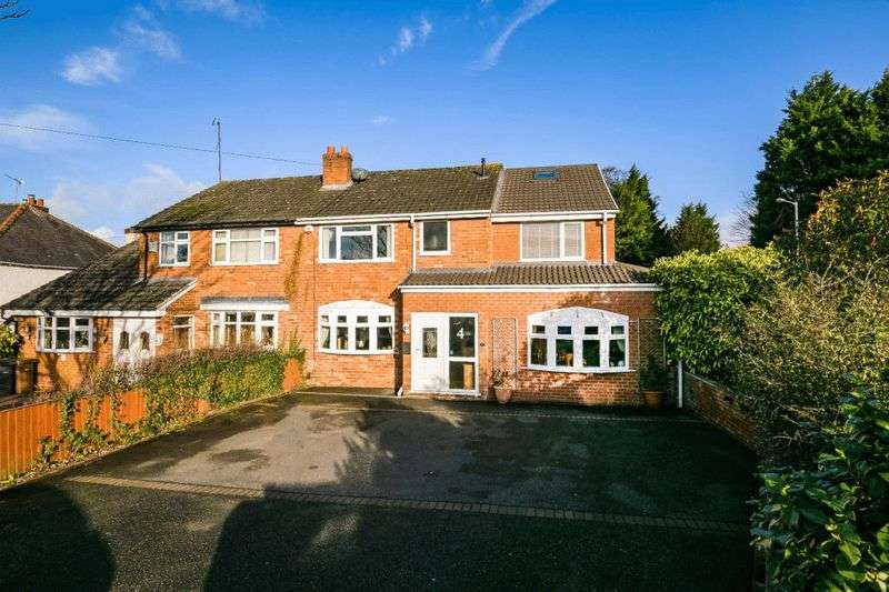 4 Bedrooms Semi Detached House for sale in Old Greasby Road, Upton
