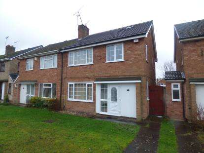 4 Bedrooms Semi Detached House for sale in Cypress Croft, Binley, Coventry, West Midlands