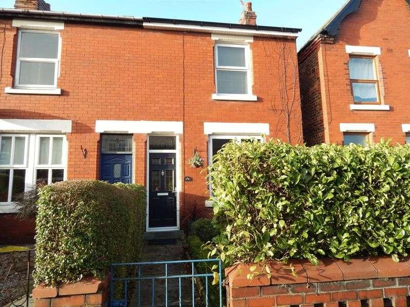 2 Bedrooms Terraced House for sale in Leyland Road, Penwortham, Preston
