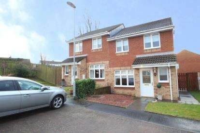 3 Bedrooms Semi Detached House for sale in Howe Drive, Blackwood
