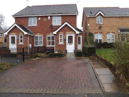 2 Bedrooms Semi Detached House for sale in Greenacres, Bartley Green, Birmingham, West Midlands