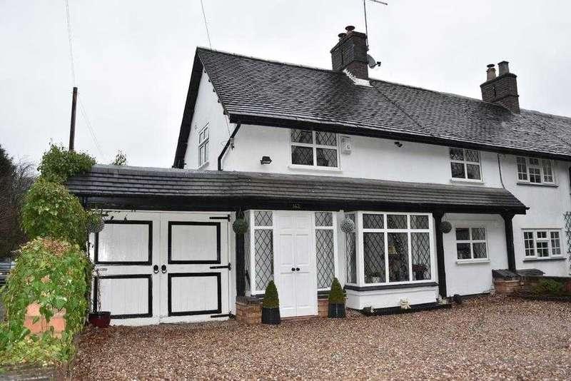 2 Bedrooms Semi Detached House for sale in Aldridge Road, Aldridge