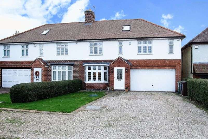 5 Bedrooms Semi Detached House for sale in Walton Lane, Barrow-upon-Soar