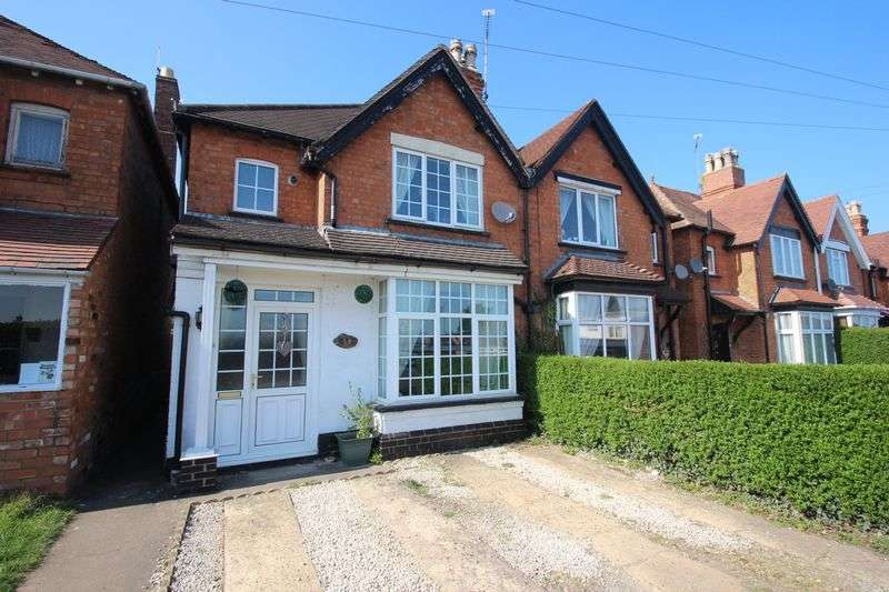 4 Bedrooms Semi Detached House for sale in High Street, Studley