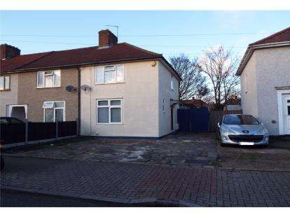2 Bedrooms End Of Terrace House for sale in Dagenham, Essex