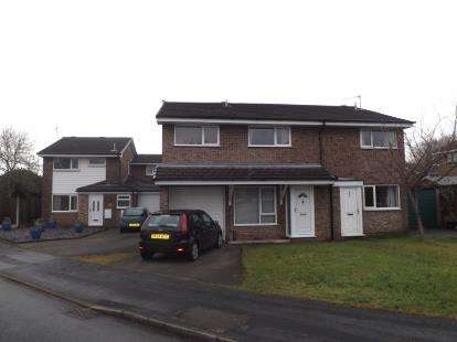 3 Bedrooms Semi Detached House for sale in Armstrong Close, Birchwood, Warrington, Cheshire
