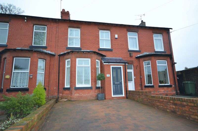 2 Bedrooms Terraced House for sale in Downham Road South, Heswall