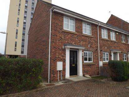 3 Bedrooms End Of Terrace House for sale in Palmer Walk, Jarrow, Tyne and Wear, NE32
