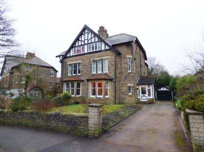 5 Bedrooms Semi Detached House for sale in Lightwood Road, Buxton, Derbyshire