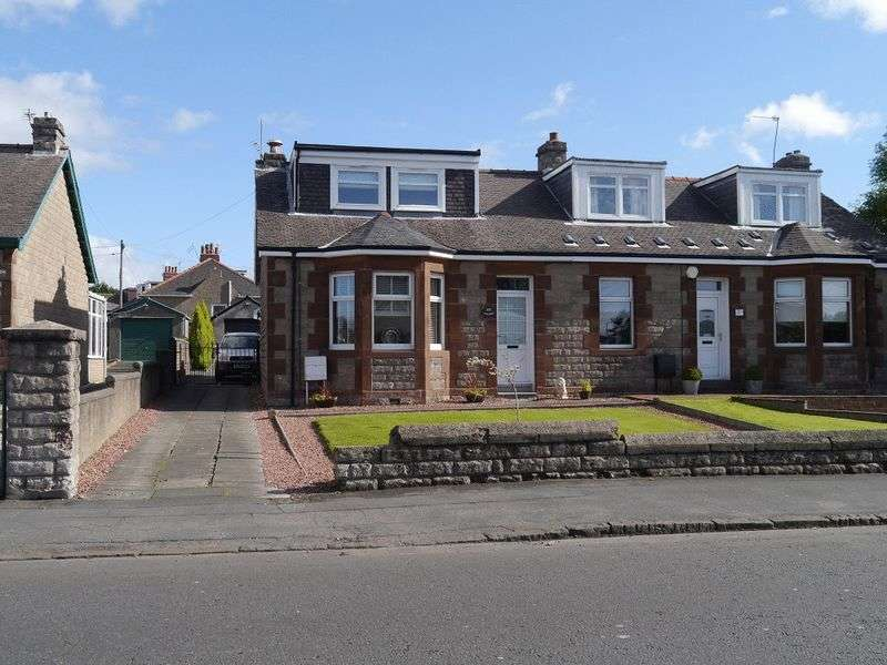 3 Bedrooms Semi Detached House for sale in The Loaning, Motherwell