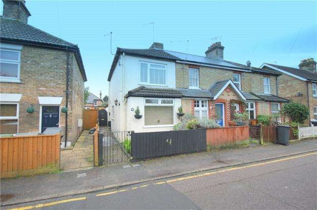 2 Bedrooms End Of Terrace House for sale in Bournemouth, Dorset, BH7
