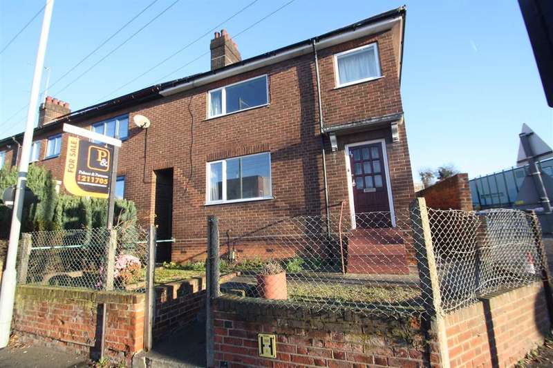 3 Bedrooms End Of Terrace House for sale in Fore Hamlet, Ipswich