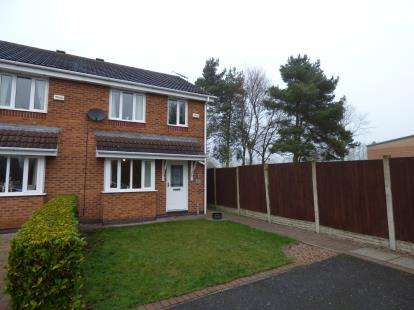 3 Bedrooms Semi Detached House for sale in Harvest Grove, Moira, Swadlincote