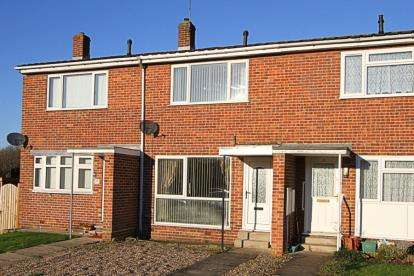 2 Bedrooms Terraced House for sale in Nethermoor Lane, Killamarsh, Sheffield, Derbyshire