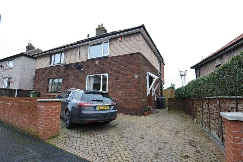 2 Bedrooms Semi Detached House for sale in Lund Crescent, Carlisle