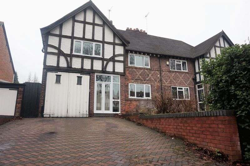 4 Bedrooms Semi Detached House for sale in Swanshurst Lane, Moseley - FOUR BEDROOM SEMI DETACHED FAMILY HOME IN MOSELEY!!