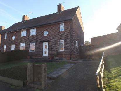 3 Bedrooms Semi Detached House for sale in Seymour Road, Eastwood, Nottingham, Nottinghamshire
