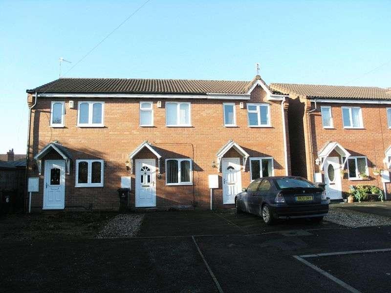 2 Bedrooms Terraced House for sale in BRIERLEY HILL, Pensnett, Byrchen Moor Gardens