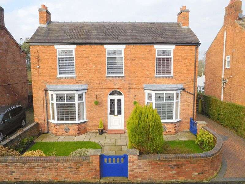 4 Bedrooms Detached House for sale in Moorfields, Willaston