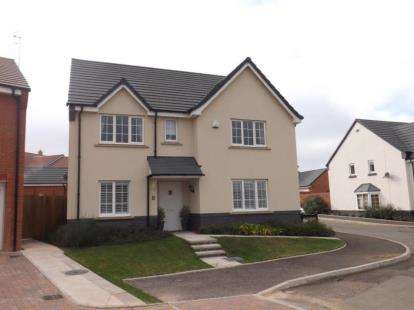 4 Bedrooms Detached House for sale in Jonagold Place, Evesham, Worcestershire