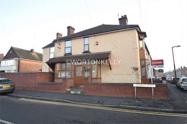 4 Bedrooms Semi Detached House for sale in Brunswick Park Road, WEDNESBURY, West Midlands