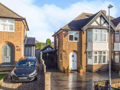 3 Bedrooms Semi Detached House for sale in Burnside Drive, Bramcote, Nottingham, Nottinghamshire