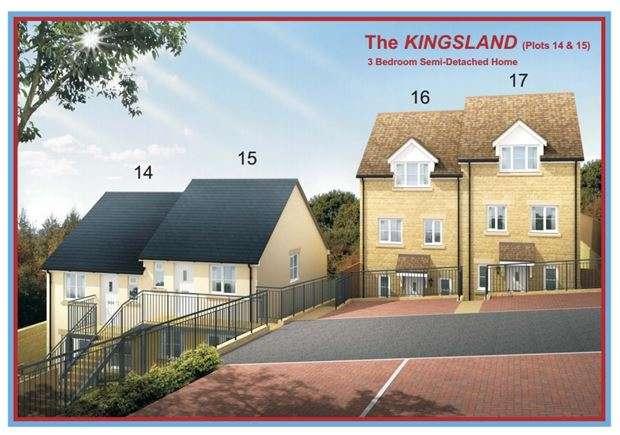 3 Bedrooms Semi Detached House for sale in Plot 14, Blenheim Rise, Randwick, GL6 6JY