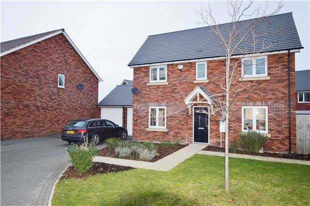3 Bedrooms Detached House for sale in Fantasia Drive, Cheltenham, Glos, GL51 6GS