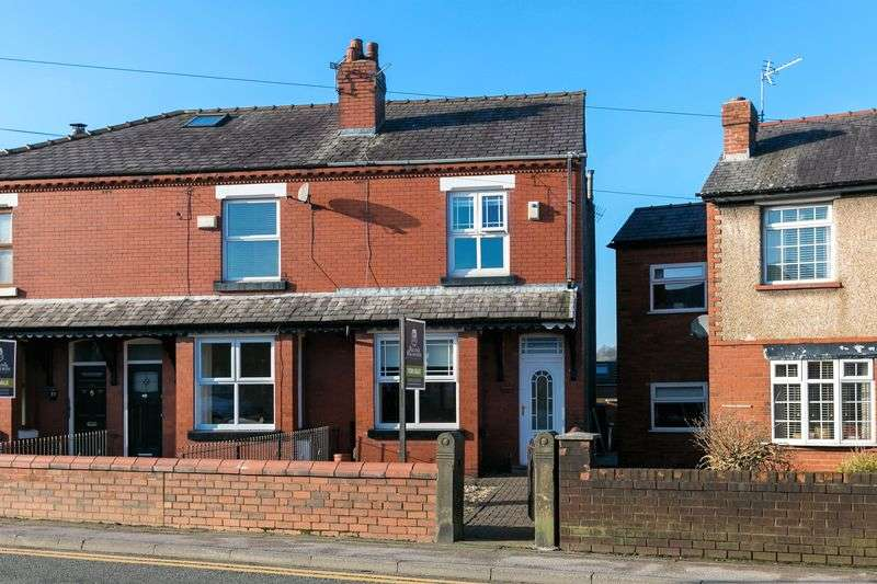 2 Bedrooms Terraced House for sale in St. James Road, Orrell, WN5 8SY
