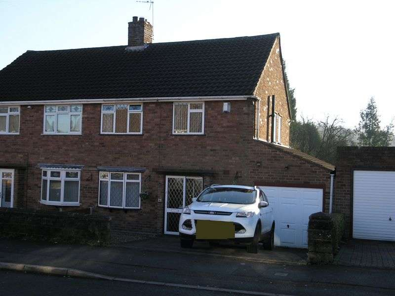 3 Bedrooms Semi Detached House for sale in Rosalind Avenue, Woodsetton