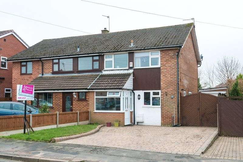 3 Bedrooms Semi Detached House for sale in Cherry Tree Lane, Aughton