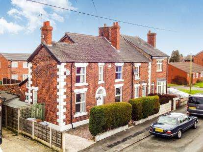 2 Bedrooms End Of Terrace House for sale in Heath Road, Sandbach, Cheshire