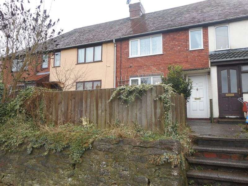 3 Bedrooms Terraced House for sale in Hollick Crescent, New Arley