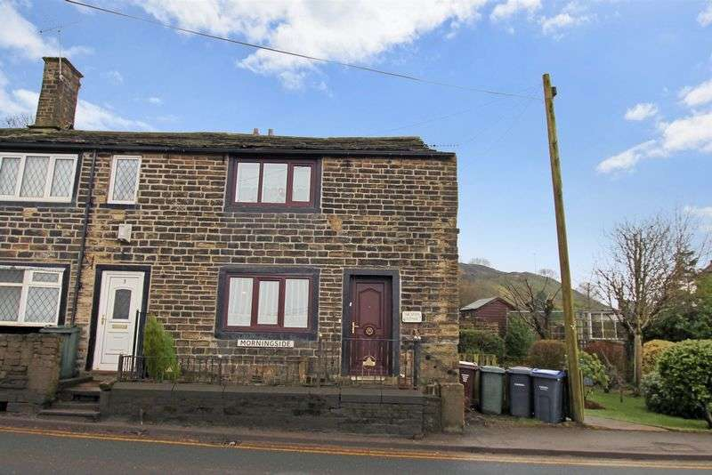 3 Bedrooms House for sale in Morningside, Bradford, West Yorkshire BD13