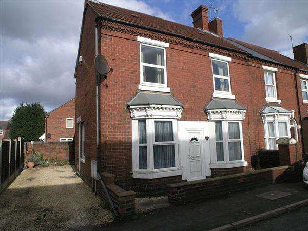 2 Bedrooms End Of Terrace House for sale in Compton Road, Cradley Heath