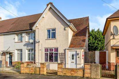 2 Bedrooms End Of Terrace House for sale in Kenmuir Crescent, Kingsley, Northampton, Northamptonshire