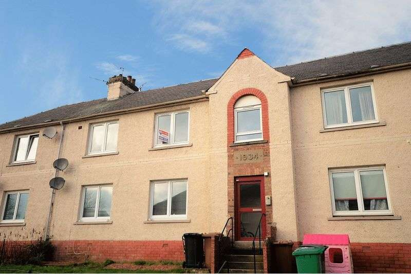 2 Bedrooms Flat for sale in Bank Place, Leslie