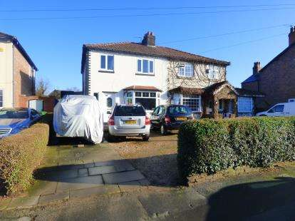 3 Bedrooms Semi Detached House for sale in Carrington Lane, Sale, Trafford, Greater Manchester