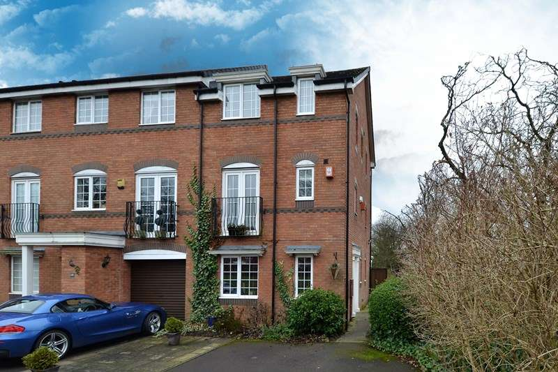 3 Bedrooms End Of Terrace House for sale in Pepper Wood Drive, Northfield, Birmingham