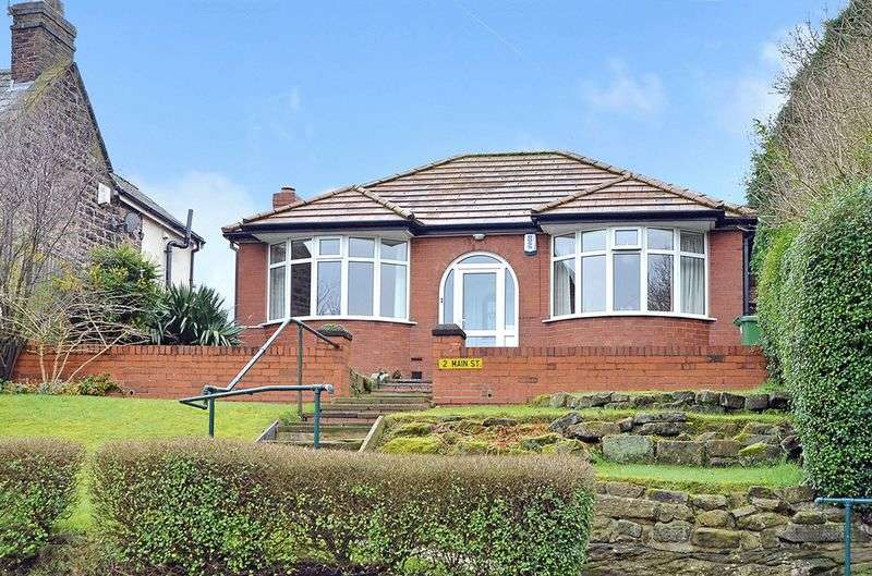2 Bedrooms Detached Bungalow for sale in Main Street, Halton Village