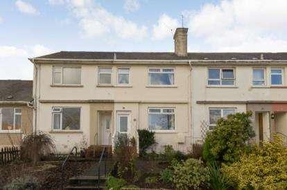 2 Bedrooms Terraced House for sale in Lorne Terrace, Coylton